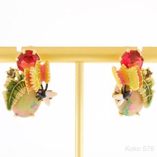 レネレイド(Les Nereides)の正式刻印あり現物新品☆カーニバラスと昆虫のピアス ^_^(ピアス)