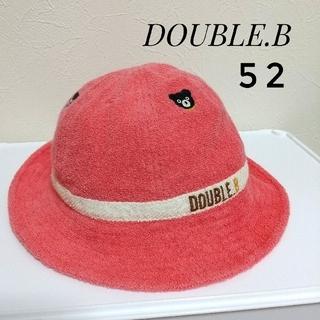 ダブルビー(DOUBLE.B)のDOUBLE.B  ビーくん ハット 帽子 男女兼用 52 cm(帽子)