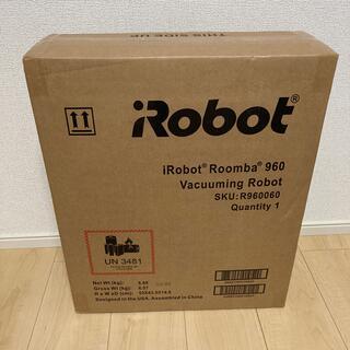 iRobot - 新品未開封 ルンバ960 iRobot