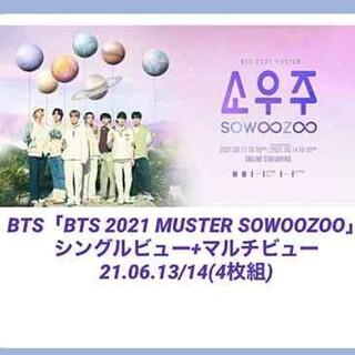 防弾少年団(BTS) - ④ BTS☆SOWOOZOO (2021.06.13-14)シングル&マルチビュ
