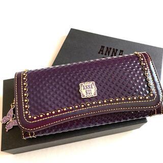 ANNA SUI - ANNA SUI 財布 パープル 紫