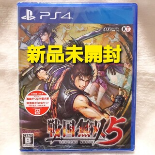 PlayStation4 - PS4版 戦国無双5  新品未開封