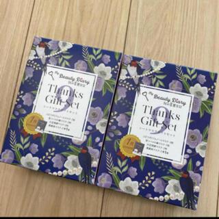 我的美麗日記([私のきれい日記) - 我的美麗日記パック