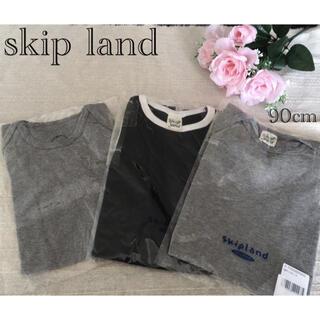 スキップランド(Skip Land)の⭐︎新品未使用⭐︎skip land半袖Tオール&ロンパース90cm(Tシャツ/カットソー)