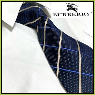 バーバリー(BURBERRY)の【美品】BURBERRY ホースロゴ付 ネクタイ(ネクタイ)