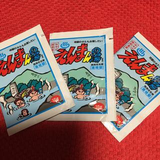 別府温泉 えんまんの湯 薬用浴剤 3袋(入浴剤/バスソルト)