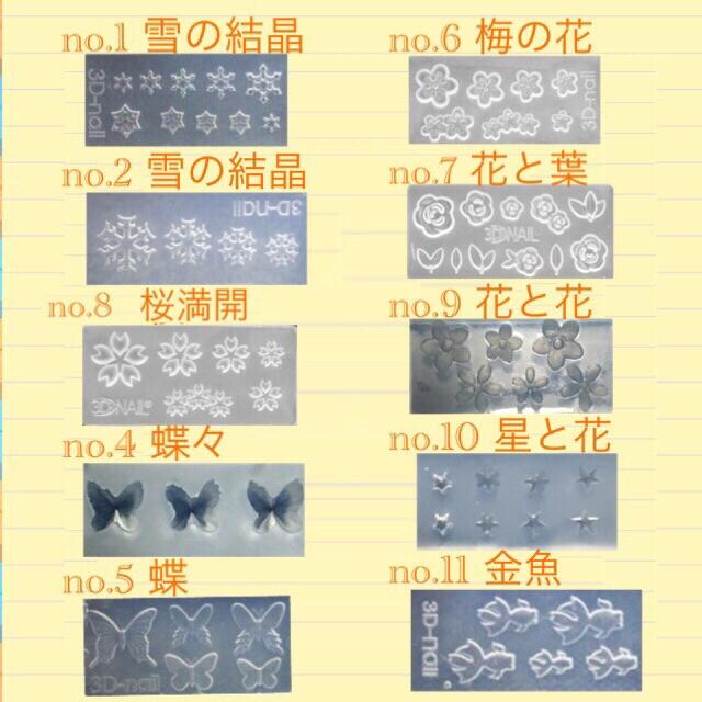 シリコンモールド ヒトデ 海 ひとで シリコン型 レジン型 ネンド型 マリン ハンドメイドの素材/材料(各種パーツ)の商品写真