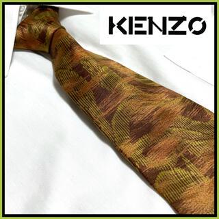 ケンゾー(KENZO)の【美品】人気 KENZO ネクタイ(ネクタイ)
