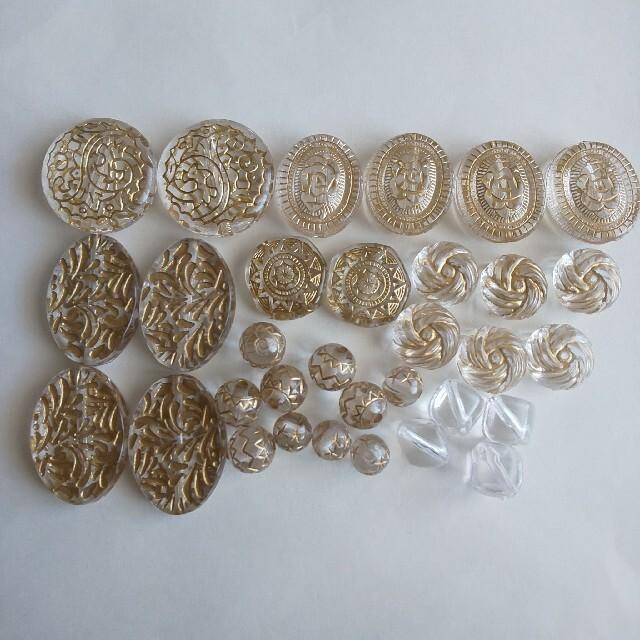 ハンドメイド パーツ ビーズ  クリア ゴールド ハンドメイドの素材/材料(各種パーツ)の商品写真