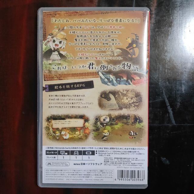 わるい王様とりっぱな勇者 Switch エンタメ/ホビーのゲームソフト/ゲーム機本体(家庭用ゲームソフト)の商品写真
