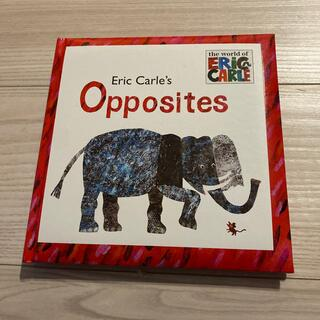 ERIC CARLE'S OPPSITES(洋書)