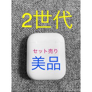 Apple - Apple AirPods 2世代 セット売り 美品
