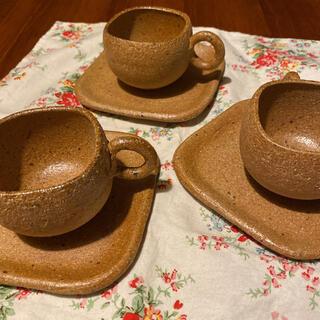 信楽焼 手作り コーヒーカップ & ソーサー