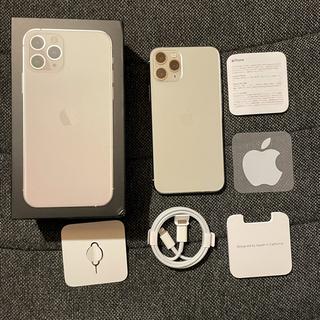 iPhone - SIMフリー iPhone11pro512GB シルバー バッテリー97%