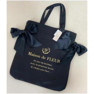 Maison de FLEUR - Maison de FLEUR ダブルリボン トートバッグ 黒