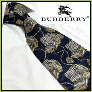 バーバリー(BURBERRY)の【美品】大人気 チェック柄 BURBERRY ネクタイ(ネクタイ)