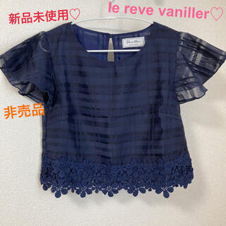 le reve vaniller - 【新品未使用】6/25まで値下げ♡ルレーヴヴァニレ♡ブラウス♡チェック