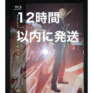 バンダイ(BANDAI)の即日発送 機動戦士ガンダム 閃光のハサウェイ 劇場限定 Blu-ray 通常版(アニメ)