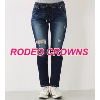 RODEO CROWNS WIDE BOWL - RODEO★ISKO★スウェット★クラッシュ★ダメージデニム★マウジー*リエンダ