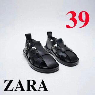 ZARA 新品 レザー フラット サンダル ザラ ケージサンダル 39