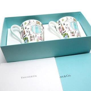 Tiffany & Co. - Tiffany 5TH アベニュー マグカップ ペア ティファニー