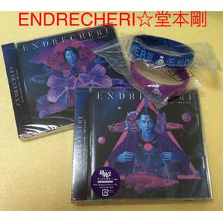 キンキキッズ(KinKi Kids)のENDRECHERI☆堂本剛「one more purple funk」A+B(ポップス/ロック(邦楽))