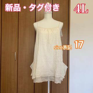 【新品】ラメ入り 星柄 キャミワンピース 17号 大きいサイズ②