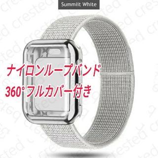 Apple Watch ループバンド ケース 38/40mm サミットホワイト