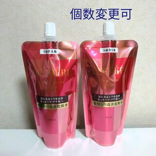 KOSE - ルシェリ リンクルリペア ローション 薬用シワ改善化粧水150ml2袋個数変更可
