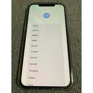 iPhone - iphone12 promax 256GB SIMフリー