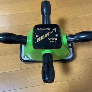 レイマックスバイターNEW7(マッサージ機)