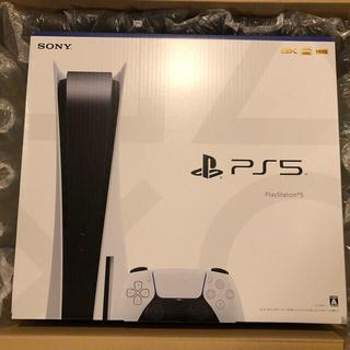 【送料別】【24時間以内に発送】PlayStation5 CFI-1000A01