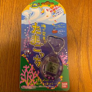 バンダイ(BANDAI)の【未開封品】1998年発売 海で発見‼︎ たまごっち (携帯用ゲーム機本体)