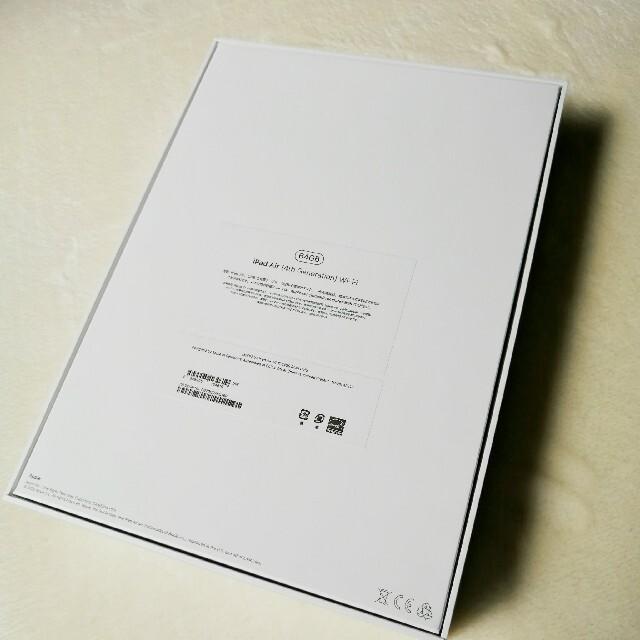 Apple(アップル)のiPad Air 4 第4世代 64GB ローズゴールド スマホ/家電/カメラのPC/タブレット(タブレット)の商品写真