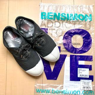 BENSIMON - BENSIMON Tennis Lacets 【carbon/37】