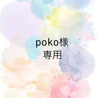 ドウシシャ - 【新品未開封】sutto スット フライパン 四角いフライパン 18×6