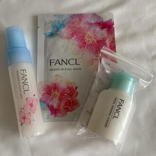FANCL - ファンケル パウダーインクールミスト、モイスチャライジングマスク、洗顔パウダー