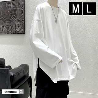 メンズ 無地 ビッグサイズ 長袖Tシャツ ストリート