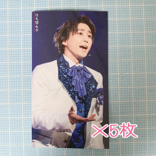 Johnny's - Snow Man 滝沢歌舞伎zero myojo2021年8月号