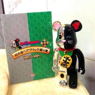 メディコムトイ(MEDICOM TOY)のBE@RBRICK 招き猫 銀×黒 100% & 400%(その他)