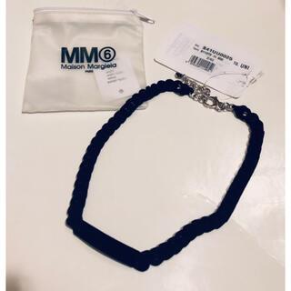 エムエムシックス(MM6)の【新品】Maison Margiela MM6 ID ネックレス フェルト (ネックレス)