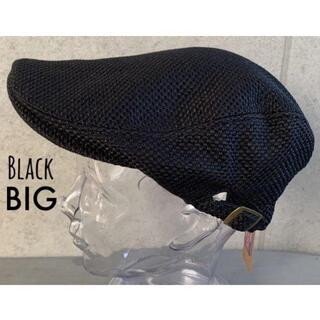 送料込 新品 大きいサイズ リネン風 ジュート ハンチング 春夏 シンプル K(ハンチング/ベレー帽)
