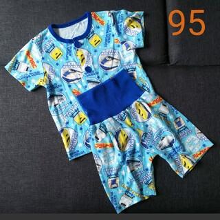 95★プラレール★腹巻きパジャマ★
