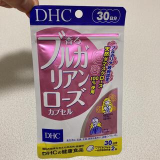 ディーエイチシー(DHC)の【新品】DHCブルガリアンローズカプセル30日分(口臭防止/エチケット用品)