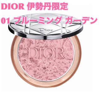 Dior - Dior ブルーミングガーデン フェイスパウダー 新品
