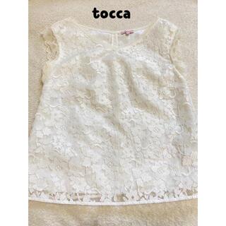 トッカ(TOCCA)のTOCCA トッカ レースブラウス(シャツ/ブラウス(半袖/袖なし))