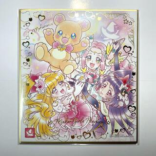 BANDAI - プリキュア色紙Art5  モフルンwith魔法つかいプリキュア!