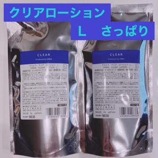 ORBIS - ☆ORBIS オルビス☆ クリアローション L  詰め替え 2袋セット
