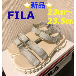 フィラ(FILA)のFILA  YAK SANDAL ベージュ 23cm(23〜23.5cm)(サンダル)