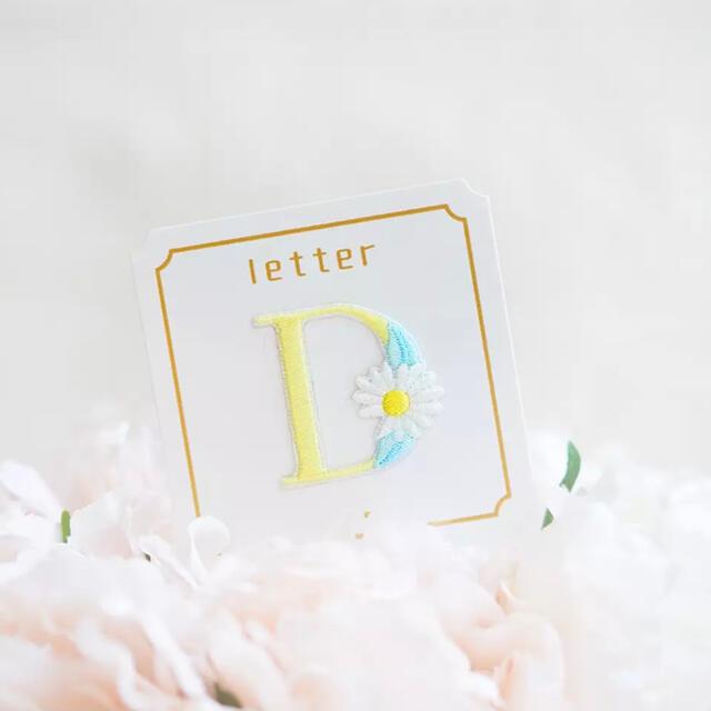 Chesty(チェスティ)のお花刺繍 イニシャル アルファベット アイロン ワッペン ハンドメイドの素材/材料(各種パーツ)の商品写真